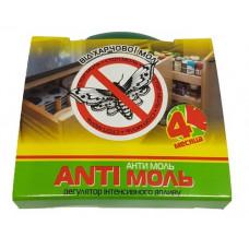 Засіб проти харчової молі Anti Моль 20 г