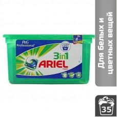 Капсули для прання Ariel 3в1 для білої та кольорової білизни 35 шт