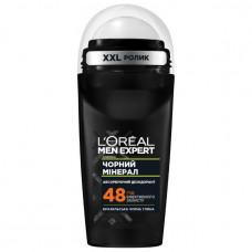 Абсорбуючий дезодорант роликовий LOreal Men Expert Чорний мінерал захист від запаху 48 годин 50 мл