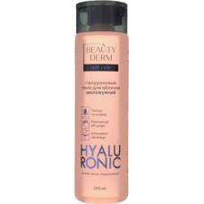 Тонік для обличчя зволожуючий Hyaluronic Beauty Derm 250 мл