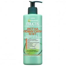 Комплексний засіб для ослабленого волосся Garnier Fructis Ріст на повну силу 10в1 без змивання 400 мл