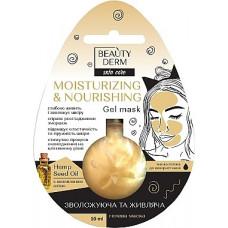 Гелева маска для обличчя Beauty Derm Moisturizing&Nourishing з конопляною олією 10 мл