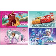 Альбом для малювання А4 Тетрада Disney на скобі з перфорацією 20 аркушів