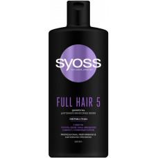 Шампунь SYOSS Full Hair 5 для тонкого волосся без обєму 500 мл