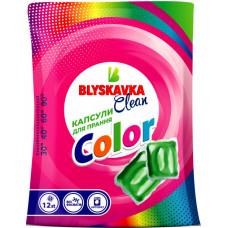 Капсули для кольорового прання Blyskavka Clean 12 шт