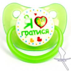 Пустушка Курносики силіконова з прикусом 6-12+ м 7016/6-12+