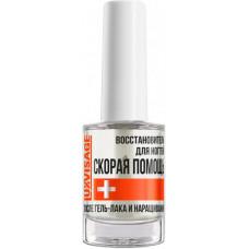 Засіб для догляду за нігтями Luxvisage Швидка допомога після гель-лаку та нарощування 9 мл