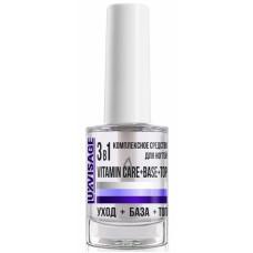 Комплексний засіб для нігтів 3в1 Догляд + База + Топ Luxvisage Vitamin Care + Base + Top 9 мл