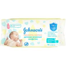 Вологі серветки дитячі Johnsons Ніжність бавовни 56 шт
