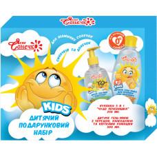 Дитячий подарунковий набір Ясне сонечко гель піна+гель-мило