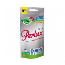 Капсули для прання Perlux Color 2 шт