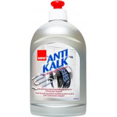 Засіб для видалення вапняного нальоту в пральних машинах Sano Anti Kalk For Washing Machines 500 мл