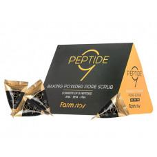 Содовий скраб для обличчя з пептидним комплексом і амінокислотами FarmStay Peptide 9 Baking Powder Pore Scrub 7 г