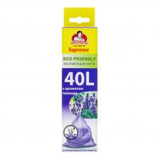 Еко-пакети для сміття з ароматом лаванди із затяжкою 40л Eco Friendly Supreme Помічниця 12 шт