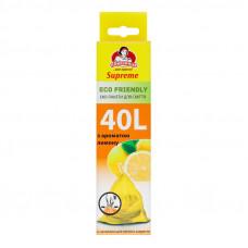 Еко-пакети для сміття з ароматом лимону з затяжкою 40л Eco Friendly Supreme Помічниця 12 шт