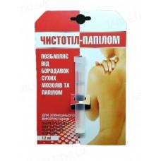 Засіб гігієнічний для видалення бородавок, сухих мозолів та папілом Чистотіл-папілом 1,2 мл