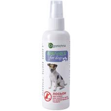 Спрей Organichna Stop Toilet для собак, захист місць не призначених для туалету 100 мл