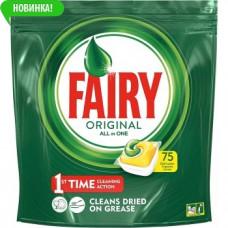 Таблетки для посудомийної машини Fairy Original All in One 84 шт