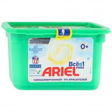 Капсули для прання  Ariel 3в1 Sensitive 12 шт