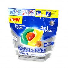 Капсули для прання WASH&FREE 4в1 зі стружкою господарського мила 25 шт