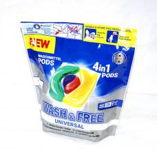 Капсули для прання WASH&FREE 4в1 Universal 25 шт