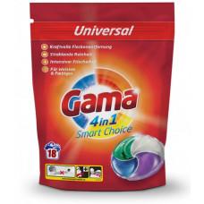 Капсули для прання Gama 4в1 Universal 18 шт