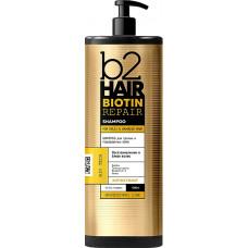 Шампунь b2Hair Biotin Repair для тьмяного та пошкодженого волосся 1000 мл