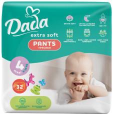 Підгузки-трусики Dada Extra Soft 4 Maxi 9-15 кг 32 шт