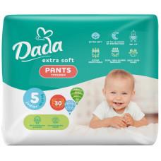 Підгузки-трусики Dada Extra Soft 5 Junior 12-17 кг 30 шт