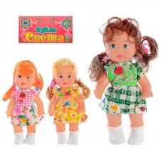 Лялька  Світлана 728